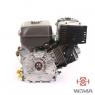 Weima W300F